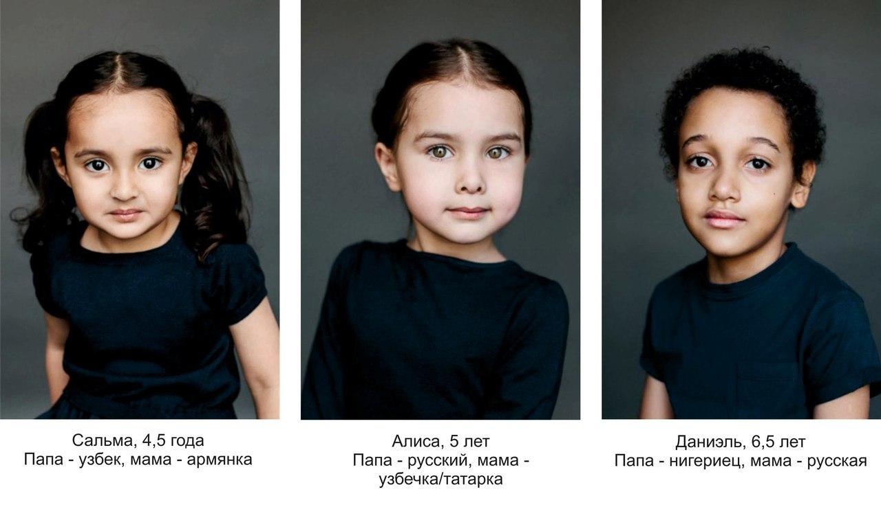 фото метисы дети