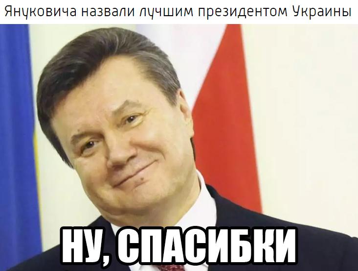 kak-yanukovich-ebal-zhenshin-video
