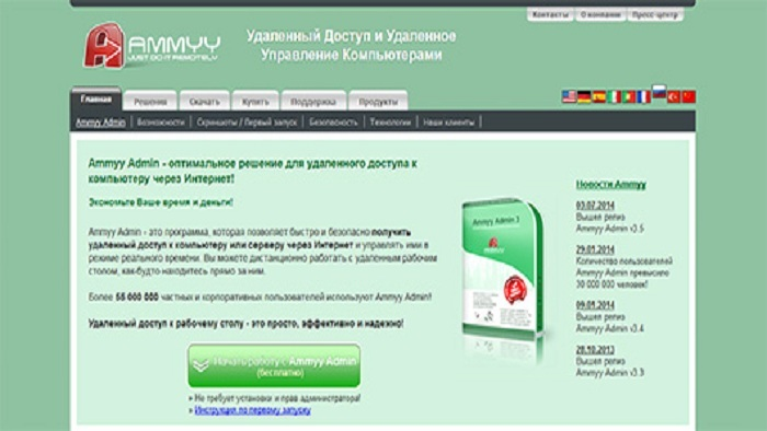 http://cs4.pikabu.ru/post_img/big/2016/08/04/9/147032013111095312.jpg