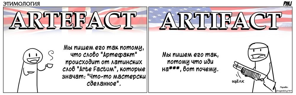 Этимология слова элеватор элеватор в орловской области