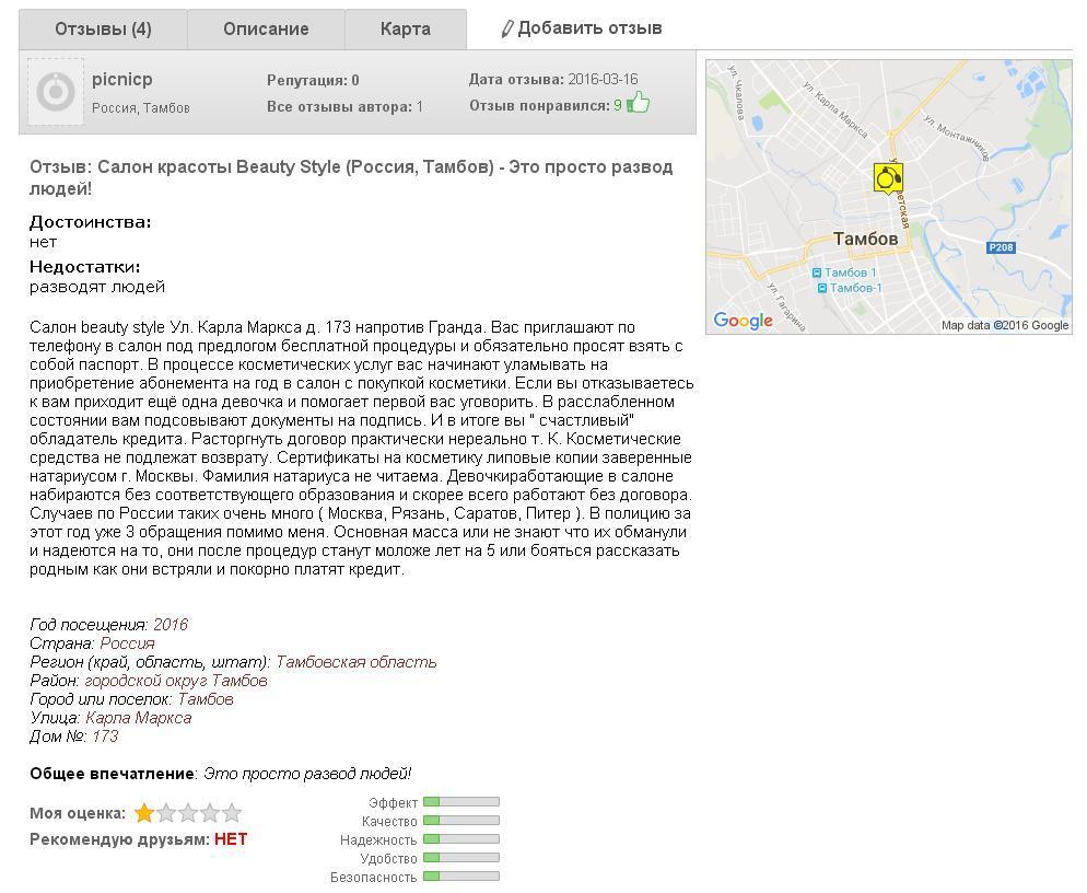 микрокредит онлайн на карту быстро сайте на странице имеется материал о всех организациях выдающих