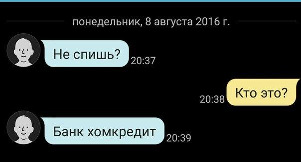 деньги за ребенка в россии 2020