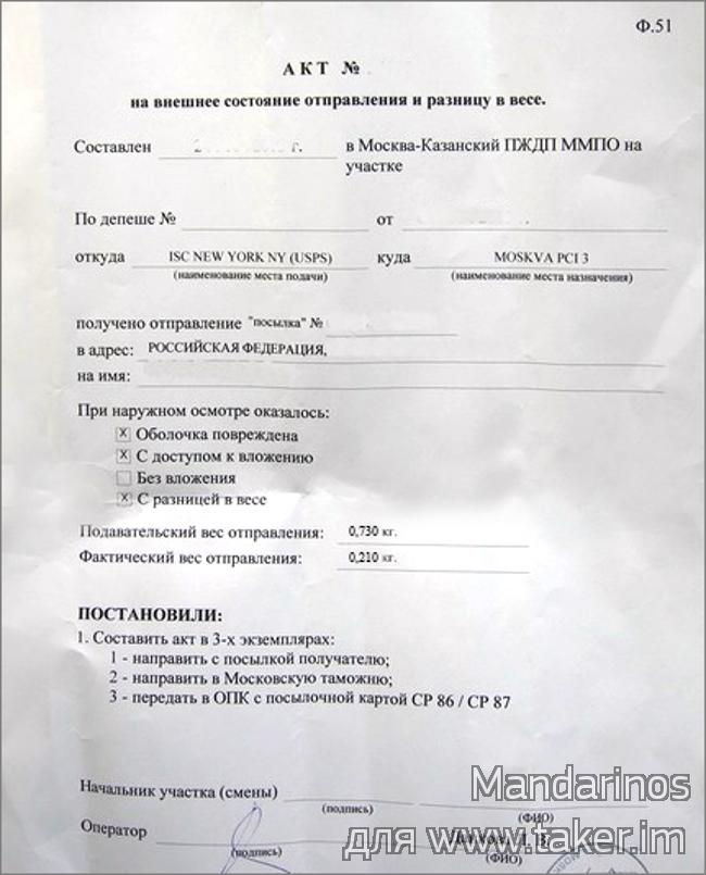 Офиц сайт минераловодский городской суд картотека дел