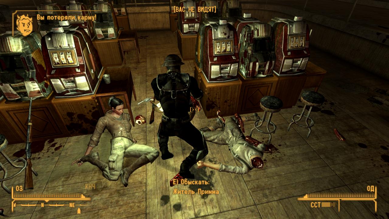 Прохождение игры fallout new vegas казино смотреть онлайн как разбивают игровые автоматы