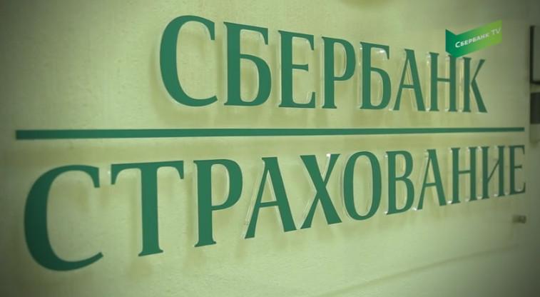 газпром оформить кредит онлайн
