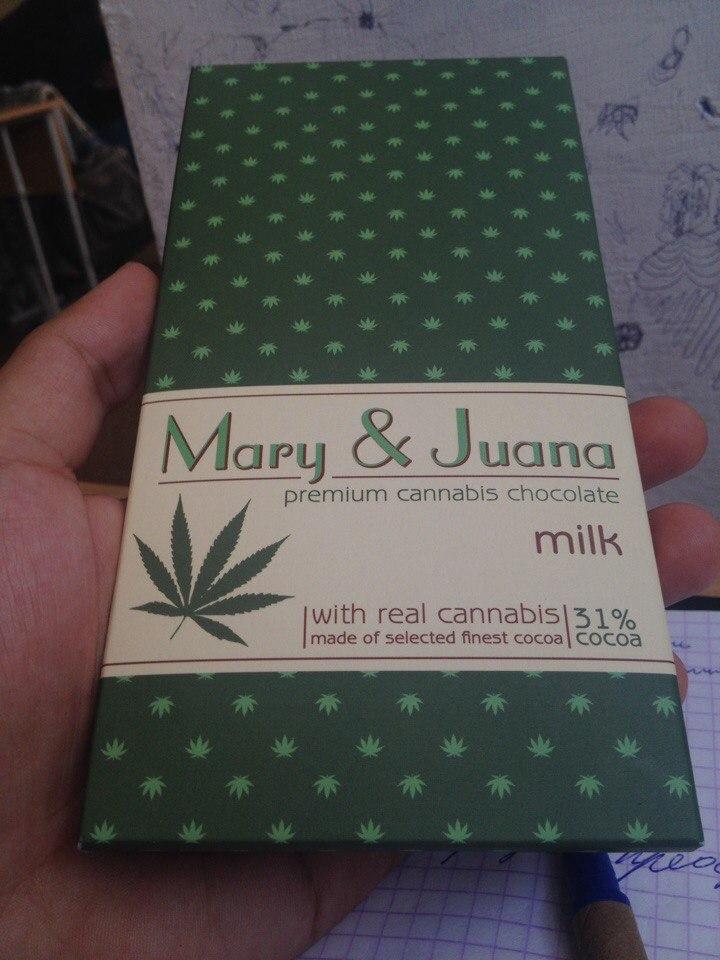 Шоколад с марихуаной чехия от употребления марихуаны аппетит