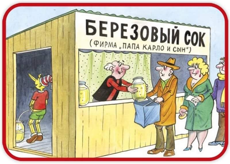 https://cs4.pikabu.ru/post_img/big/2016/09/03/7/1472898221183331526.jpg