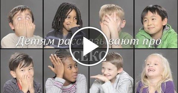 порно видео ролики маленьких девочек