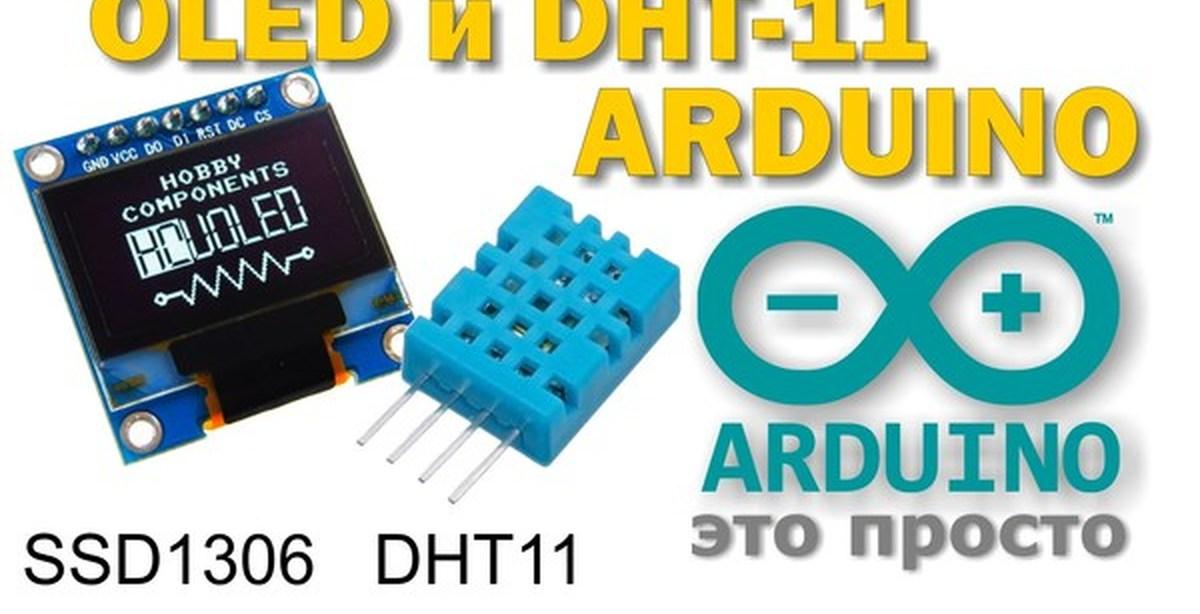 DS18B20 Arduino Tutorial - geekstipscom