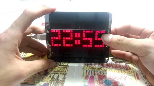 Using a 7 Segment LED Display w/ Arduino Uno